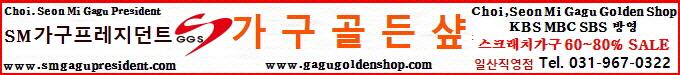 smg-520-3smg-520-3꾸미기_main-5-20-3꾸미기_main-read-0.jpg